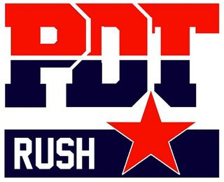 PDT_MA_Rush_logo